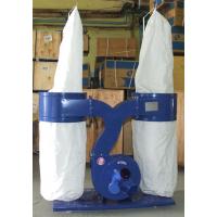 MF9030/1 Пылеулавливающий агрегат (аспирация)