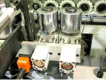 Автоматический кромкооблицовочный станокмод. MFB60Y